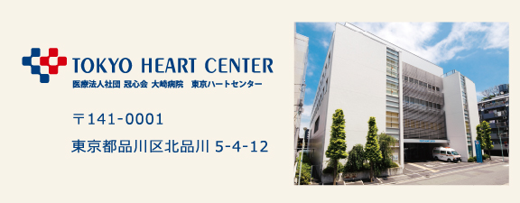 TOKYO HEART CENTER